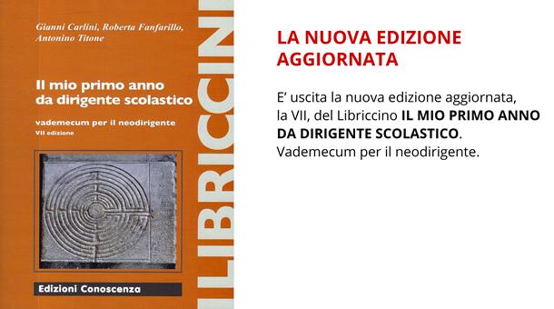 evidenza_IL-MIO-PRIMO-ANNO--DA-DIRIGENTE-SCOLASTICO